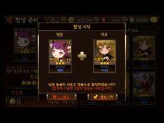 [세븐나이츠] 영웅 합성 16-03-02 중복이 많네! [Seven Knights] 바람돌