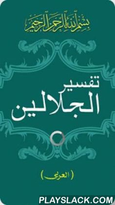 """Tafsir Al Jalalain Arabic Book  Android App - playslack.com ,  Tafsir al-Jalalain (Arabic : Tafsir al Jalalayn تفسير الجلالين , literal meaning: """"the interpretation of two Jalals"""") is a book of famous commentary of the Quran , which was originally developed by Jalaluddin al Mahalli in 1459, and then continued by Jalaluddin as- Suyuti, his student in 1505. This interpretation book is generally regarded as a classic interpretation of Sunni books which many used as a reference, because it is…"""