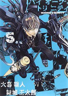 バイオーグ・トリニティ 5 (ヤングジャンプコミックス) 大暮 維人 http://www.amazon.co.jp/dp/4088900332/ref=cm_sw_r_pi_dp_apD7ub1DFH8ZR