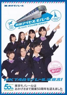#HKT48 #japan #fukuoka #idols #jpop #bikini