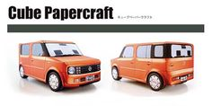 Paperized: Nissan Cube Paper Model