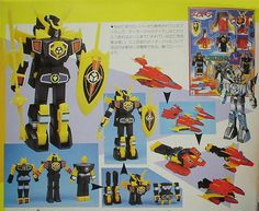 Toy Catalogs, Furnitures, Vintage Toys, Robots, Nostalgia, Geek Stuff, Collections, Japan, Geek Things