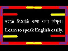 Bangla To English Learning - Learn To Speak English Easily