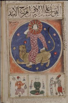 Leo - Islamic astrology, Book of Wonders, Kitab al Bulhan, composite manuscript in Arabic, late 14th century A.D.  Abd al-Hasan Al-Isfahani, Bodleian Library