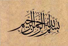 Arabic Calligraphy Art, Artwork, Hat, Quote, Chip Hat, Work Of Art, Auguste Rodin Artwork, Arabic Calligraphy, Artworks