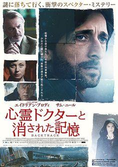 Torrent Pop 映画 / Movie