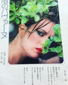 KAREN'S WEEKLY THROWBACK💋 Editorial for a Japanese magazine in Tokyo. #karendenman #karenkixomba #kizombainstructor  #dancer #model #fashion #internationalmodel #travel #japan #tokyo #editorial #japanese #magazine #love #livelife #memories #thankful #fun #gratitude #throwback #karensweeklythrowback 👁💙