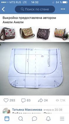 A quilt – this features a mini wash best in addition to disguise – required Bag Pattern Free, Bag Patterns To Sew, Patchwork Bags, Quilted Bag, Leather Bag Pattern, Diy Bags Purses, Fabric Bags, Handmade Bags, Bag Making