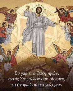 Mosaic Art, Wise Words, Jesus Christ, Painting, Image, Noel, Painting Art, Paintings, Word Of Wisdom