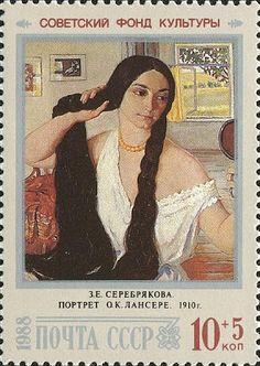 Russian Painter Zinaida Serebriakova (1884 - 1967)