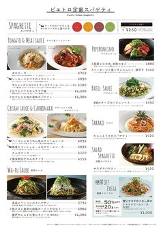 Cafe Menu Design, Menu Card Design, Food Menu Design, Food Poster Design, Restaurant Menu Template, Logo Restaurant, Resturant Menu, Sauce Carbonara, Coffee Shop Menu