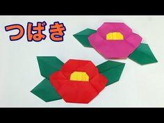 【折り紙】12月・1月・2月に咲く冬の花を折り紙で咲かせよう!ビオラや水仙、シクラメン、梅の花、椿などクリスマスやお正月飾りにもぴったりです。 Cute Origami, Kids Origami, Origami Easy, Origami Tutorial, Flower Tutorial, Origami Flowers, Paper Flowers, New Year Diy, 3d Pen