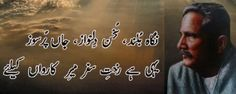 #Iqbal.. Great Leader who really have all these qualities..