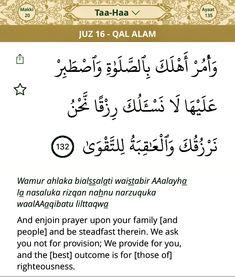 Islam Quran, Prayers, Math, Math Resources, Prayer, Beans, Mathematics