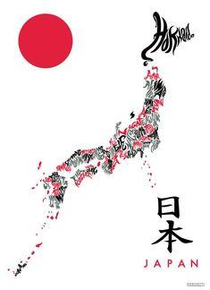 """The Metalbox Design Group - Type Map Series 1 """"Japan"""" Design Poster, Map Design, Graphic Design, Motif Design, Graphic Art, Map Globe, Thinking Day, Japan Art, Nihon"""