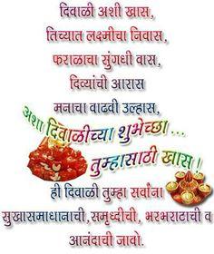 #happydiwali #happydiwali2014 #dipawali