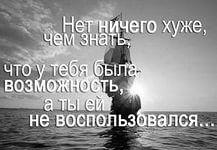 Деньги не в кармане.  Когда надо хранить деньги дома или не дома?  Читать здесь: http://fintrop.blogspot.ru/2015/01/blog-post_25.html
