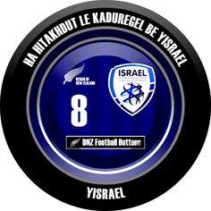 DNZ Football Buttons: Seleção de Israel
