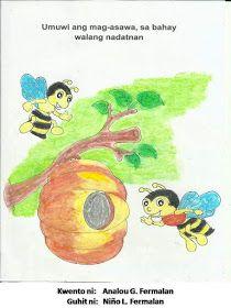 Teacher Fun Files: Maikling Kwento: Ang Batang Bubuyog Kids Stories, Short Stories For Kids, Visual Aids, Tagalog, Reading Passages, Picture Cards, Kindergarten Teachers, Grade 2, Best Teacher