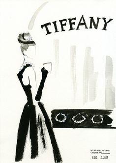 """Breakfast at Tiffanys"" Audrey Hepburn"