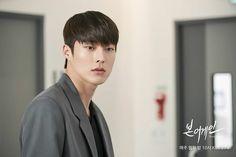 Jung In, Lee Soo, Kdrama, Crime, Photo Galleries, It Cast, Actors, Film, Gallery