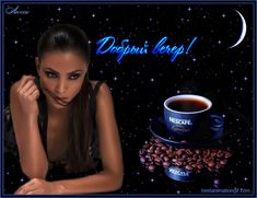 Good Night Gif, Nescafe, Chocolate Fondue