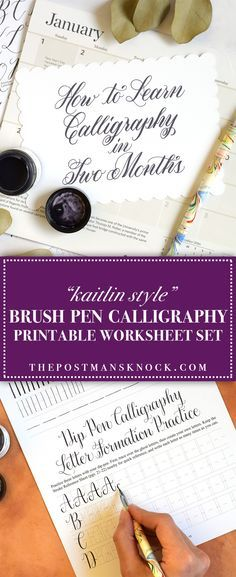 This post provides a two-month curriculum and tips to help you learn calligraphy. After you complete the curriculum, you'll be proficient with a dip pen!
