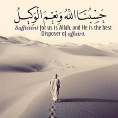 Quran Quotes - Alhamdulillah we are Muslim and we believe the Quran / Koran Karim is revealed by ALLAH (subhana wa ta'ala) to MUHAMMAD peace be upon him through Islamic Quotes, Islamic Teachings, Muslim Quotes, Religious Quotes, Islamic Art, Arabic Quotes, Hijab Quotes, Arabic Names, Quran Quotes Inspirational