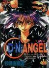 D N Angel, Shoujo, Comic Books, Comics, Movie Posters, Art, Art Background, Film Poster, Kunst