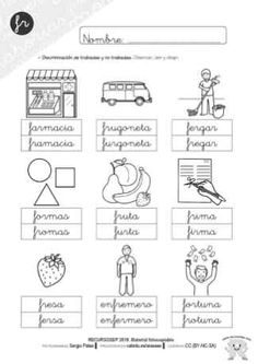 comprension de lectura con la letra m — Рамблер/картинки