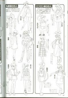 Naoko Takeuchi, Toei Animation, Bishoujo Senshi Sailor Moon, Minako Aino, Chibi Usa Character Model Sheet, Character Modeling, Character Design, Character Bio, Old Anime, Anime Manga, Sailor Moon Manga, Sailor Venus, Moon Sketches