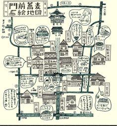 "Japanese Noodle ""Soba"" Restaurants'  Map in Nagano Zenko-ji Temple.  (信州善光寺・門前そばの会)"