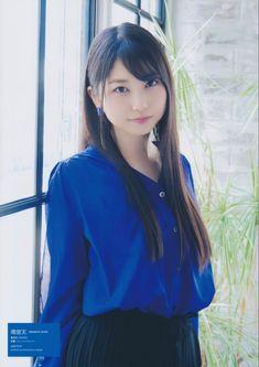 Kawaii Anime, Photo Book, Sora, Lady, Ruffle Blouse, Beautiful, Women, Fashion, Moda