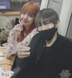 Jimin Jungkook, Taehyung, Bts Girlfriends, When Youre In Love, Lisa Bp, Black Pink Kpop, Kpop Couples, Blackpink And Bts, Airport Style