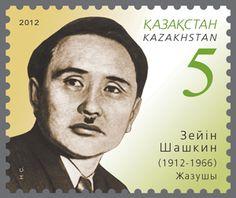 Kazakhstan Stamp 2012
