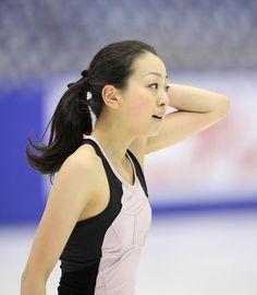 Japan National practice