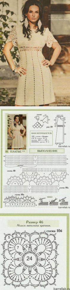 Летнее платье крючком. Женское платье с ажурными рукавами крючком | Вязание для всей семьи