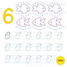 Montessori, Calligraphy, Math Equations, Writing, School, Angel, Fine Motor, Special Needs Children, Literacy Activities