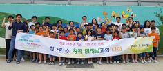 왕곡초등학교 학교사랑 꽃 피우기 개교 제78주년 행사