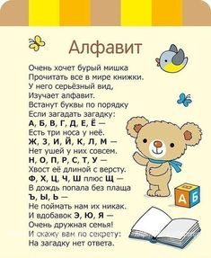 Country mother - Images of topics 4 Year Old Activities, Infant Activities, Russian Language Learning, Teaching English, Mothers Day Flower Pot, Finger Plays, I Love My Son, Baby Development, Kids Corner