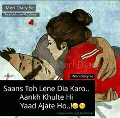 nahi lene do saans aate raho bs Qoutes About Love, Sad Love Quotes, Girly Quotes, Romantic Love Quotes, Song Quotes, Hindi Quotes, Quotations, Love Shayri, Deep Love