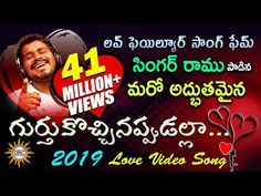 Dj Songs List, Dj Mix Songs, Love Songs Playlist, Movie Songs, Folk Song Lyrics, Love Songs Lyrics, Mp3 Song, Old Song Download, Audio Songs Free Download