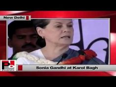 Congress President and UPA chairperson Sonia Gandhi visited Delhi and addressed an election rally.