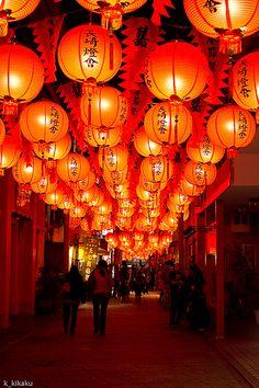 Nagasaki Lantern Festival Nagasaki Street decorated with lanterns