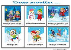 Το νέο νηπιαγωγείο που ονειρεύομαι : Λίστες αναφοράς για το χιόνι Preschool Education, Early Childhood, Snowboard, Back To School, Kindergarten, Xmas, Activities, Winter, Blog