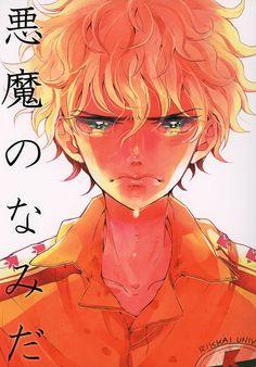 """""""Akuma no Namida"""" yaoi doujinshi by Futatsu Sei (Asu), Kirihara, Rikkai all characters, Prince of Tennis"""