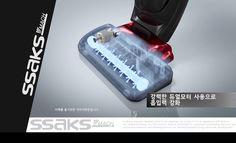 싹스 마하 AVC-81531 DM : 강력한 듀얼 모터 사용으로 기존보다 더욱 강력해진 흡입력