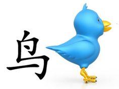 鸟 (niǎo) means bird - YouTube