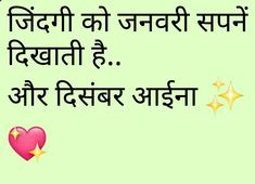 185 Best Hindi Quotes Images Hindi Quotes Manager Quotes Quotations
