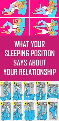 What Your Sleeping Position Says About Your Relationship – Wholesome Health and Wellness Wellness Fitness, Physical Fitness, Fitness Diet, Health And Wellness, Health Fitness, Natural Health Tips, Natural Health Remedies, Natural Cures, Herbal Remedies